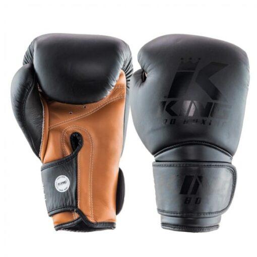 King KPB/BG STAR rukavice - Crna/Smeđa